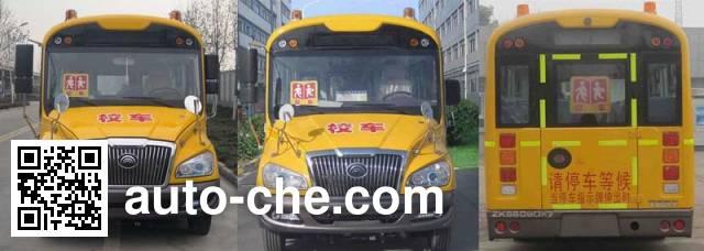 Yutong ZK6609DX7 preschool school bus