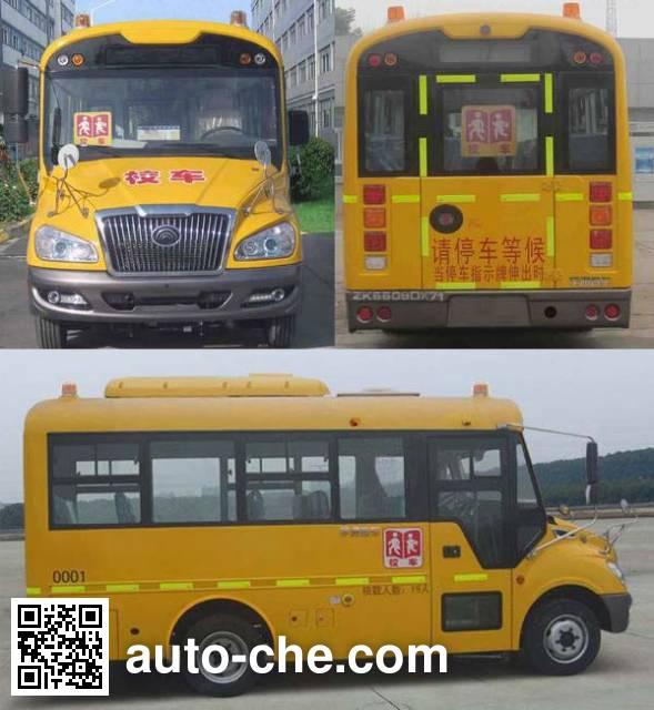 Yutong ZK6609DX71 preschool school bus