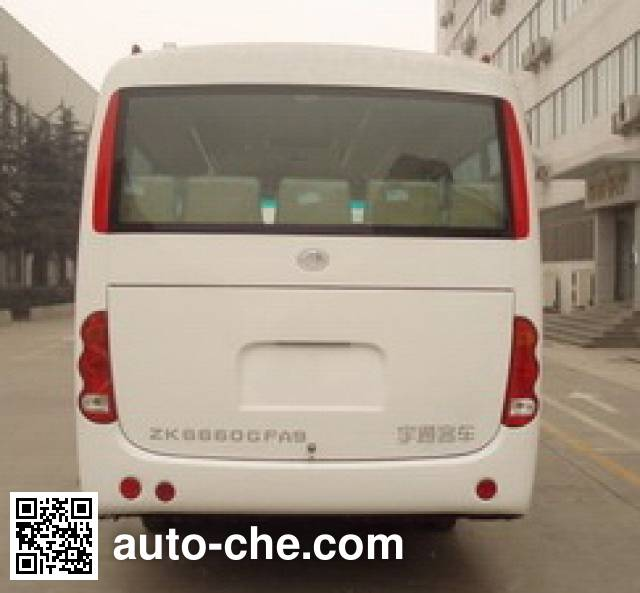宇通牌ZK6660GFA9城市客车