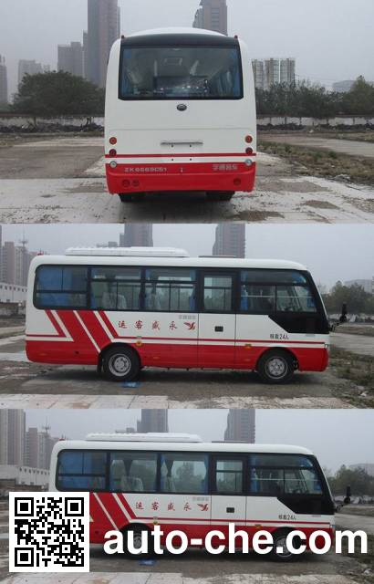 Yutong ZK6669D51 bus
