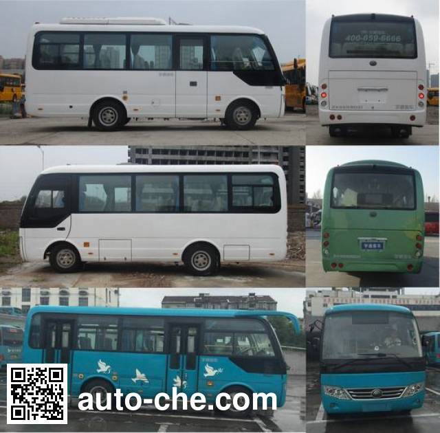 宇通牌ZK6669DG1城市客车