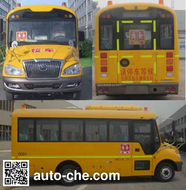 Yutong ZK6669DX5 primary/middle school bus