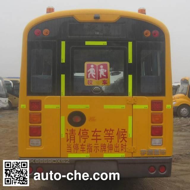 Yutong ZK6669DX52 primary school bus