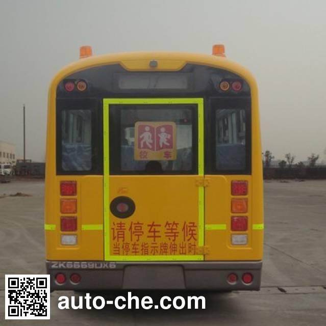 Yutong ZK6669DX6 primary school bus