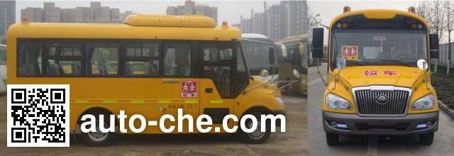 Yutong ZK6669DX7 preschool school bus