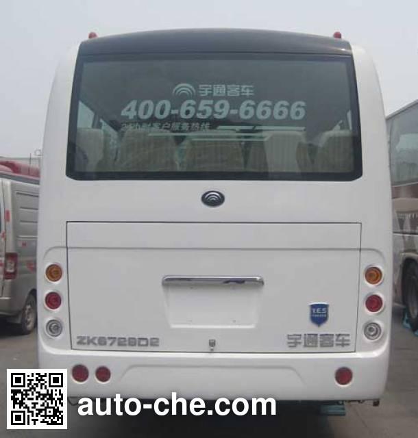 宇通牌ZK6729D2客车