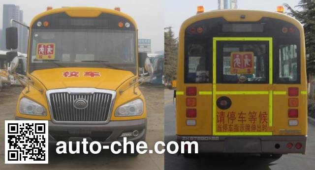 Yutong ZK6729DX52 primary school bus