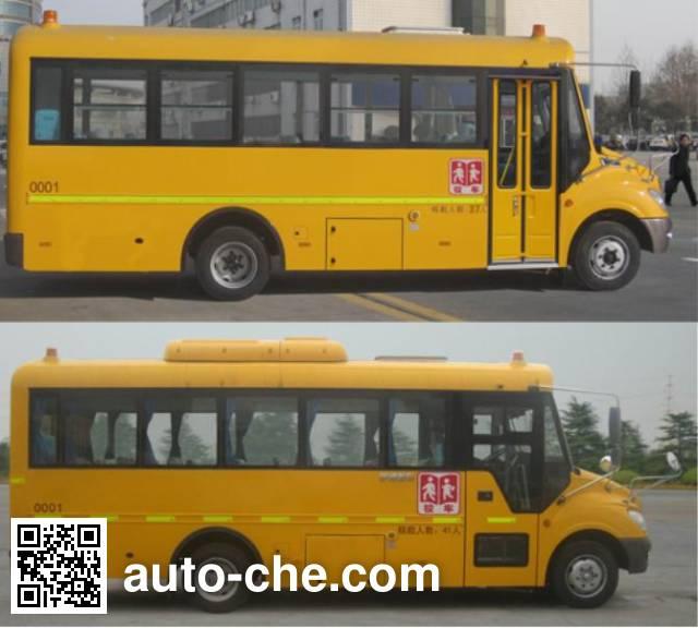 Yutong ZK6729DX53 preschool school bus