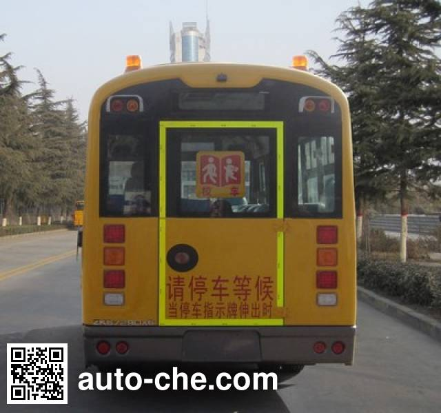 Yutong ZK6729DX6 primary school bus