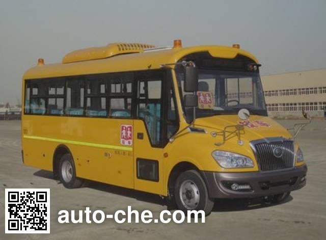 Yutong ZK6729DX7 preschool school bus