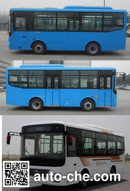 Yutong ZK6731DG5 city bus