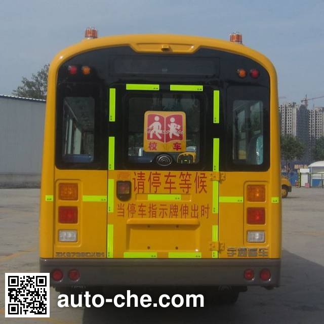 Yutong ZK6739DX51 primary/middle school bus
