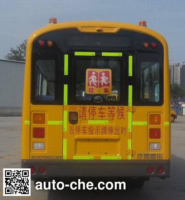 Yutong ZK6739DX53 preschool school bus