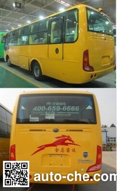 宇通牌ZK6752N1客车