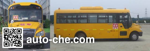 Yutong ZK6789DX6 primary school bus