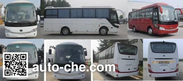Yutong ZK6808HAA bus