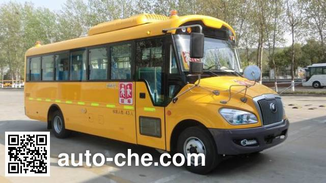 Yutong ZK6809DX52 primary school bus