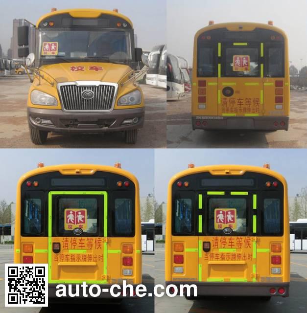Yutong ZK6809DX53 preschool school bus