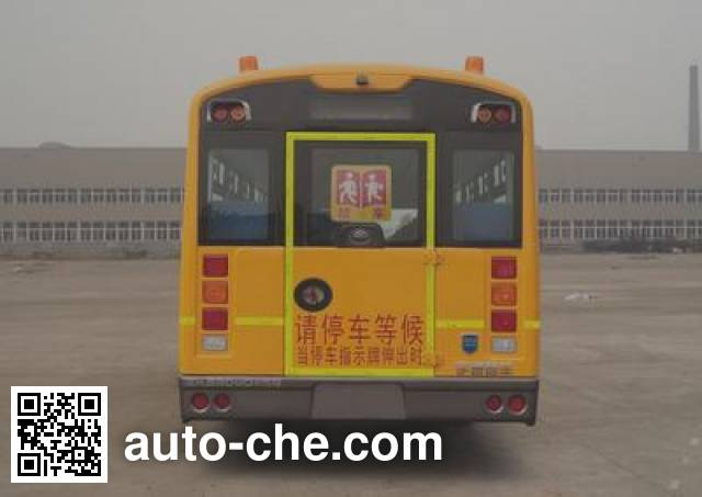 Yutong ZK6809DX59 primary/middle school bus