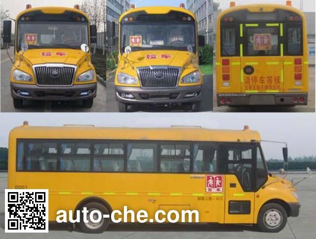 Yutong ZK6809DX6 primary school bus