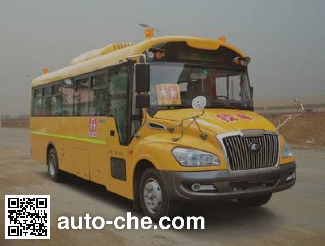 Yutong ZK6809DX69 primary school bus