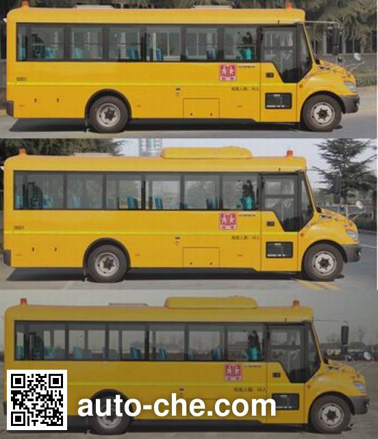 Yutong ZK6809DX7 preschool school bus