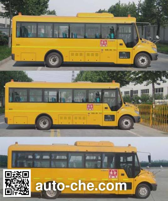 Yutong ZK6809NX1 primary/middle school bus