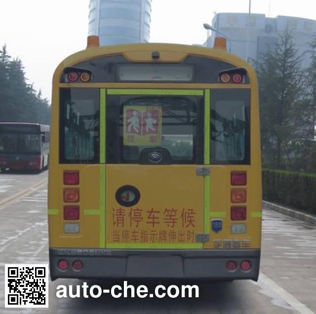 Yutong ZK6809NX2 primary school bus