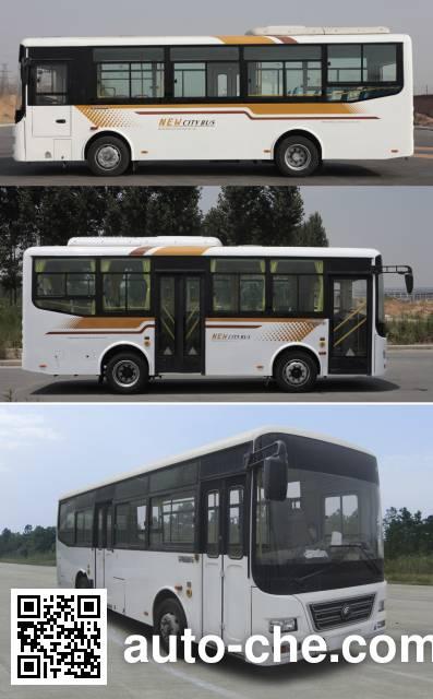 宇通牌ZK6821DG5城市客车