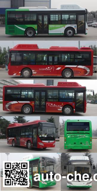宇通牌ZK6825CHEVPG23混合动力城市客车