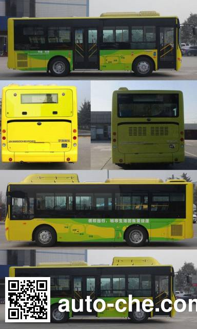 Yutong ZK6850CHEVPG23 hybrid city bus