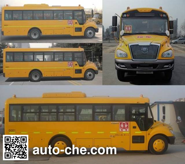 Yutong ZK6859DX5 primary/middle school bus