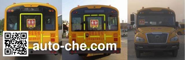 Yutong ZK6859DX51 primary/middle school bus