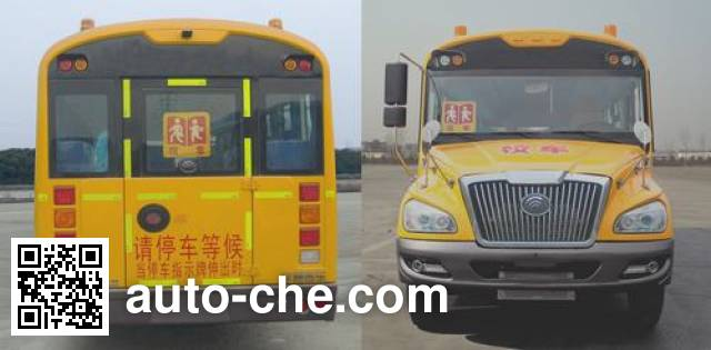 Yutong ZK6859NX2 primary school bus