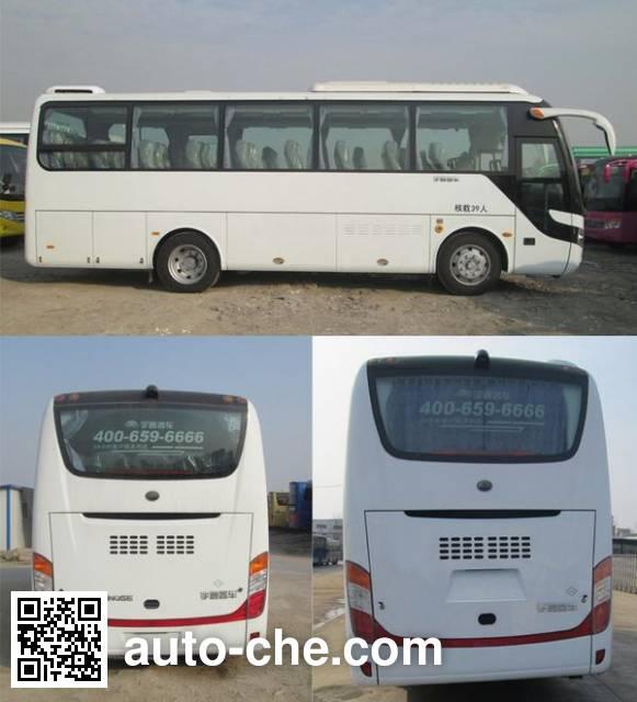 Yutong ZK6908HNQ5E bus