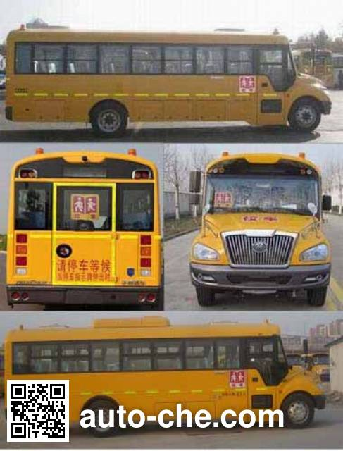 Yutong ZK6929DX5 primary/middle school bus