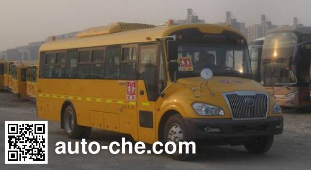 Yutong ZK6929DX51 primary/middle school bus