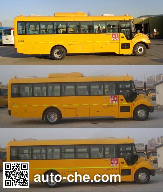 Yutong ZK6929DX52 primary school bus