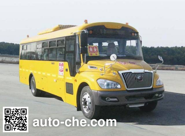 Yutong ZK6929NX2 primary school bus