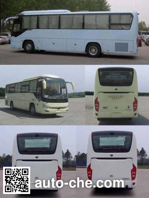 Yutong ZK6996H1Y bus