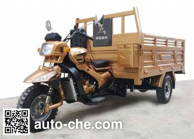 Zonglong ZL200ZH-6A cargo moto three-wheeler