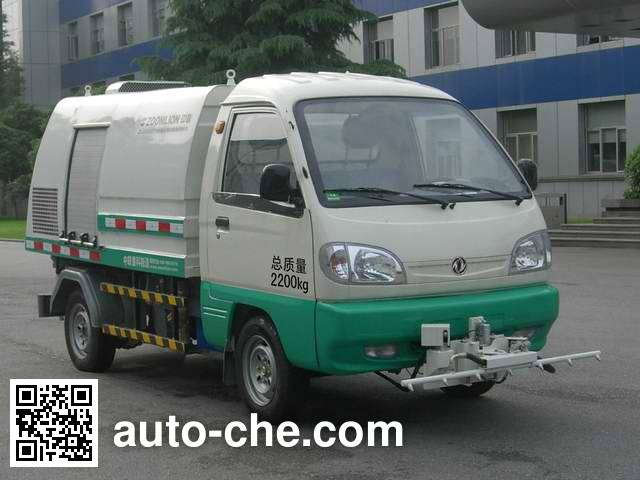Zoomlion ZLJ5020TYHBEV electric road maintenance truck