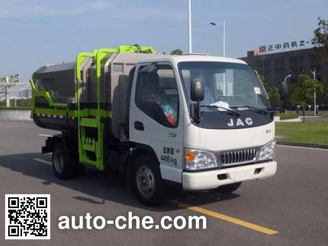 Zoomlion ZLJ5041ZZZHFE5 self-loading garbage truck