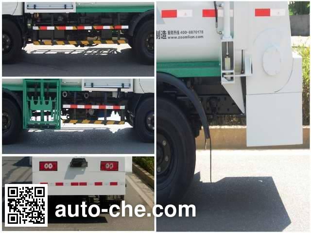Zoomlion ZLJ5070TCABEV electric food waste truck