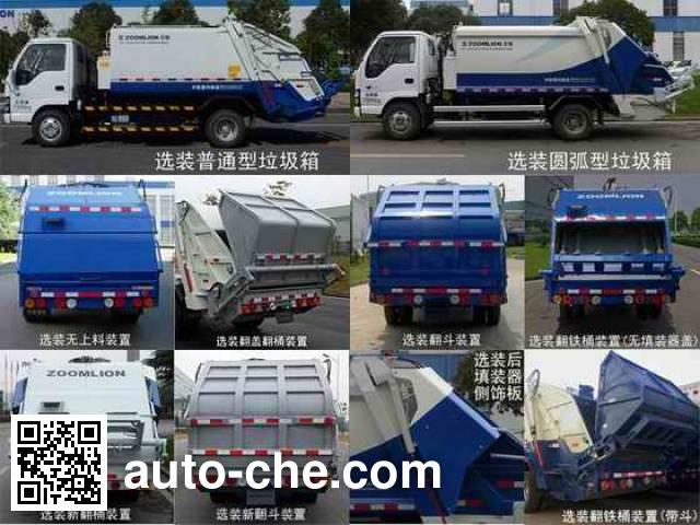 Zoomlion ZLJ5070ZYSQLE4 garbage compactor truck