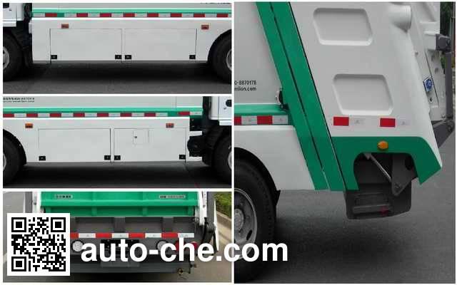 Zoomlion ZLJ5071ZYSE4 garbage compactor truck