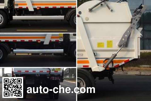 中联牌ZLJ5072ZYSDF1E4压缩式垃圾车