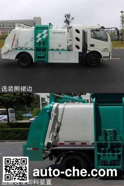 Zoomlion ZLJ5080TCADFE5NG food waste truck