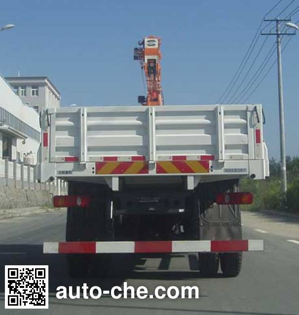 Zoomlion ZLJ5120JSQD truck mounted loader crane