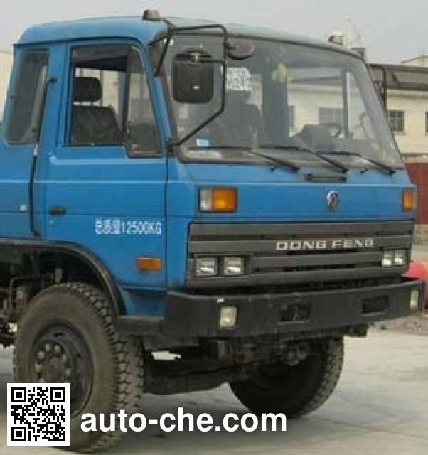 Zoomlion ZLJ5120ZLJE3 garbage truck